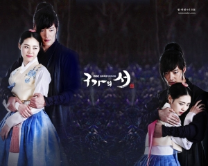 Gu-Family-Book-Wallpaper-3-
