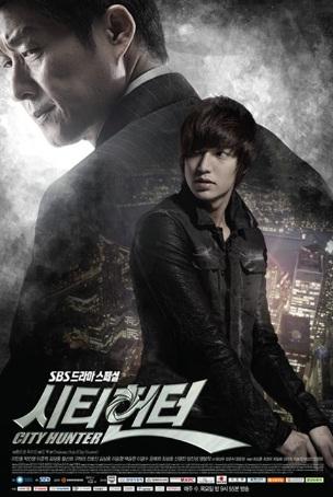 City-hunter-poster-2