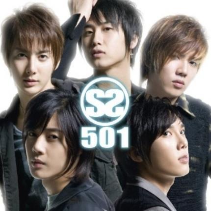 283-ss501-bf18