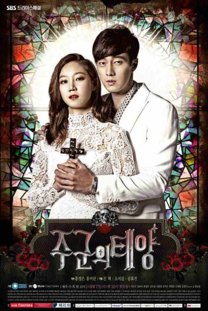 masters-sun-official-poster-1